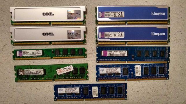 Pamięć RAM DDR2 DDR3 1GB 2GB sprawdzone, sprawne, tanio!