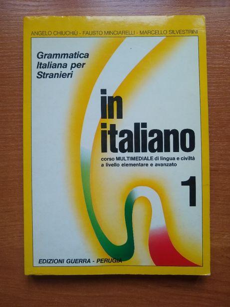 In italiano 1. Grammatica per stranieri. Edizioni Guerra