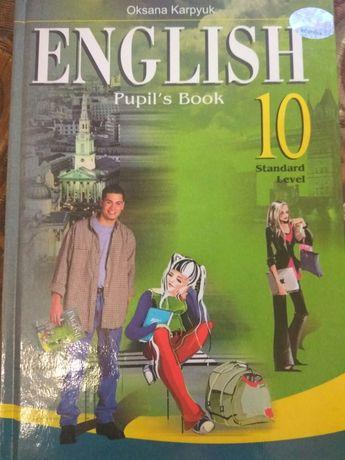 Учебник по английскому языку 10 класс