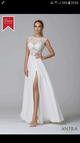Suknia ślubna 36, S, biała