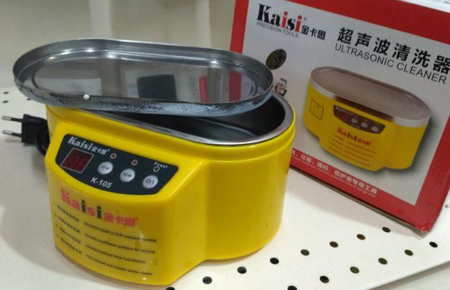 Ультразвуковая цифровая ванна K105 очищает столовые приборы / золото
