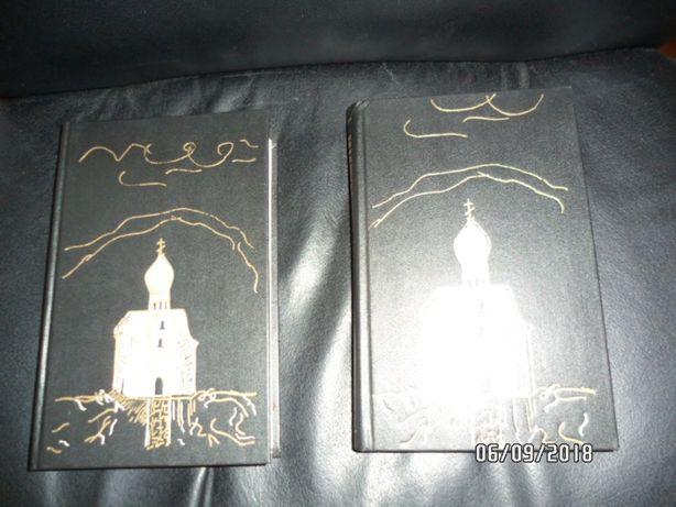 Продам новые 2 тома Василия Шукшина.
