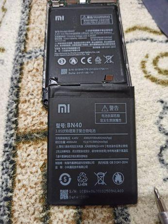 Аккумулятор Redmi 4 Pro