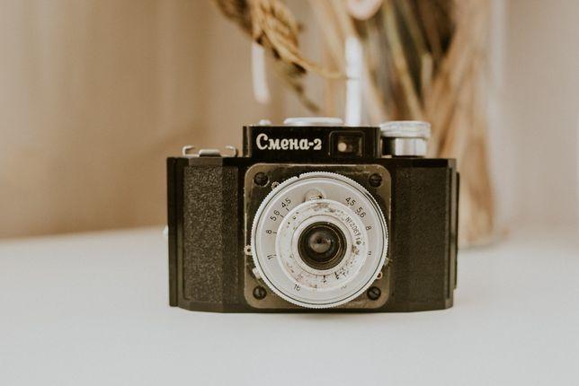 aparat analogowy cmeha 2 smiena