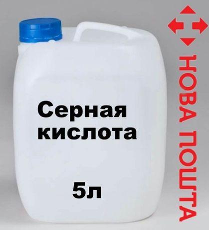 Серная кислота 42 % 5 л. Вес 6,35кг. Электролит. С ТАРОЙ. Електролит