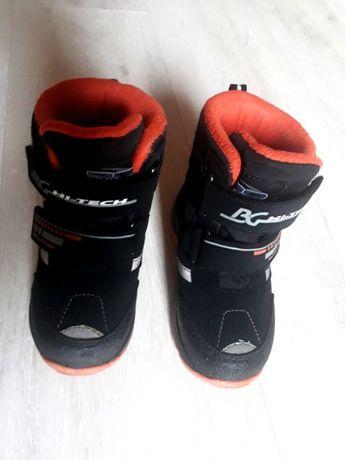 Зимние ТЕРМО ботинки b&g termo 25