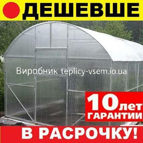 Теплица Славяночка B378-D Нетешин под Поликарбонат 4мм