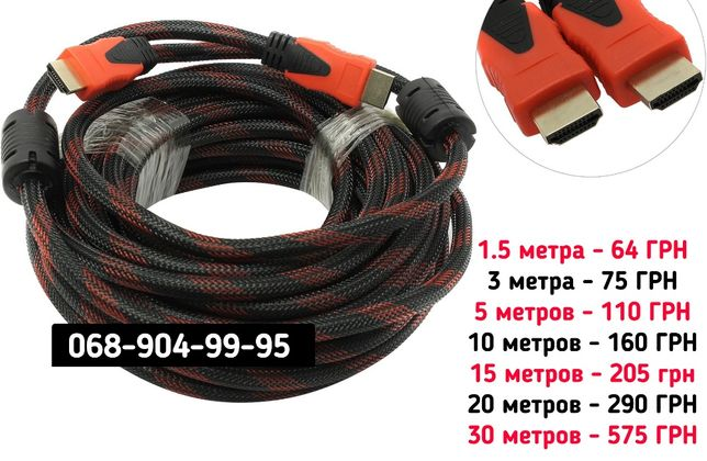 HDMI-HDMI кабель, Позолота, Ферриты, для компьютера, ноутбука, ТВ