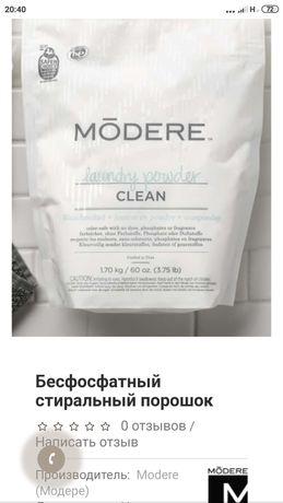 Стиральный порошок от Modere, без фосфатов