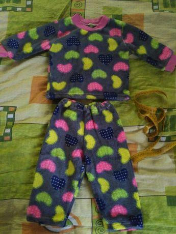Человечек, пижама