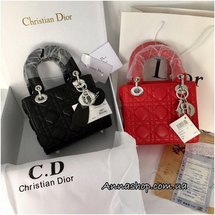 Сумка, клатч Диор Dior кожаная  натуральная кожа Дубно - изображение 1