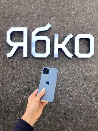 "Iphone 12 pro Max 128/256/512 ""Ябко Гнатюка 12А"" КРЕДИТ 0%"