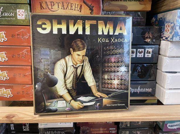 Энигма (код хаоса) - детективная игра