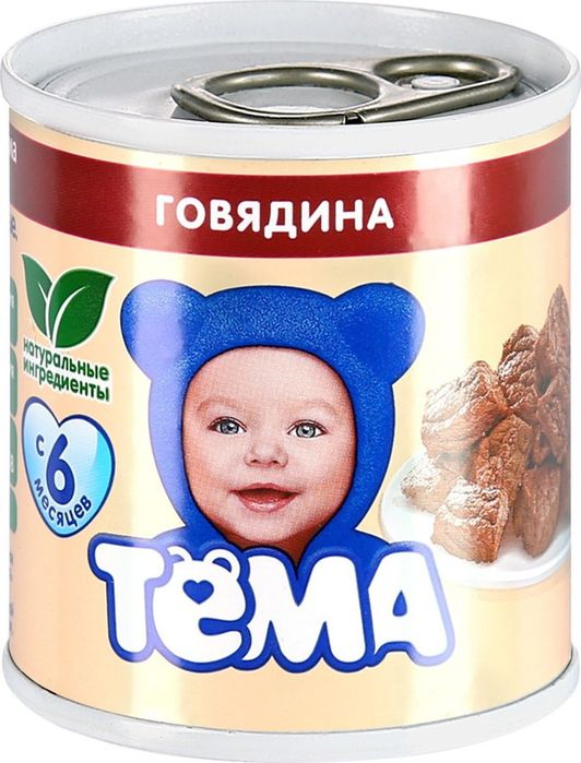 По 50руб.сроки хорошие Донецьк - зображення 1