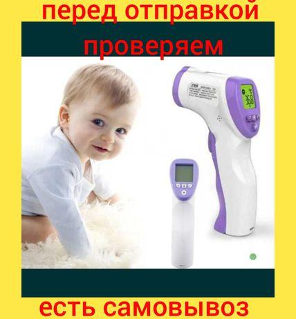 Термометр для детей взрослых инфокрасный термометр электронный, 8826