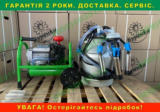 """Доїльний апарат сухий / """"КОРІВКА-1 євро"""" / Знижка 250 грн!"""