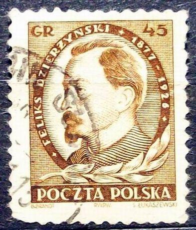 Znaczki polskie Fi 562