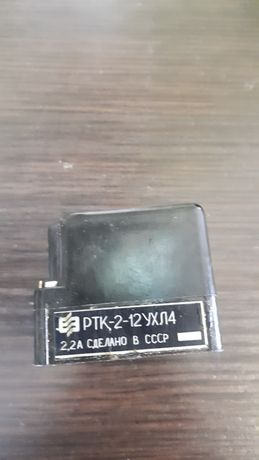 Реле РТК-2-12УХЛ4