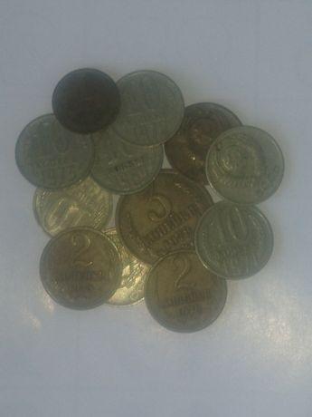 Монеты СССР мелочь обмен