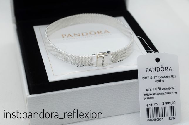 АКЦІЯ Браслет Pandora УПАКОВКА Reflexion Reflexions рефлекшн пандора