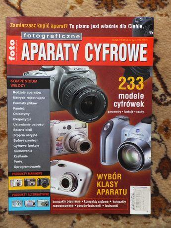 Pismo FOTO numer specjalny 'Fotograficzne Aparaty Cyfrowe' 2005