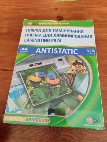 Плівка для ламінування А4 (216х303 мм) глянсовий Antistatic 125 мкм