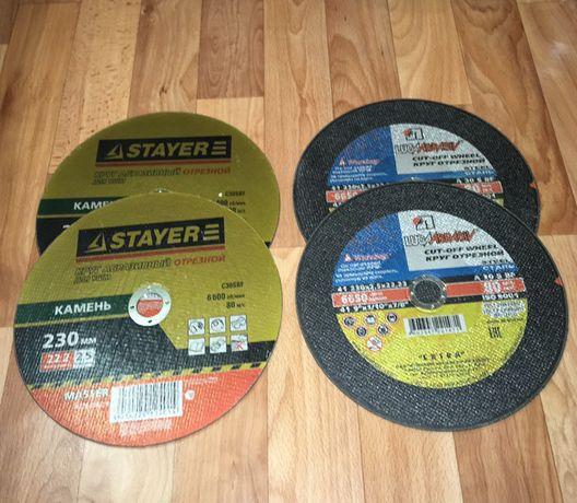 круги по металлу диски по металу круги по бетону