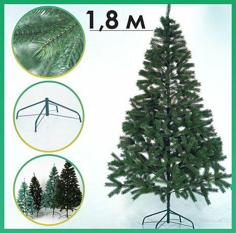 Елка искусственная литая Буковельская 1.8 м зеленая. Новогодняя литая