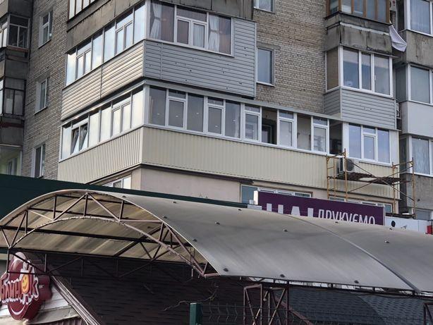 Ремонт балконов, крыш, утепление, балконные рамы. СКИДКА 30%