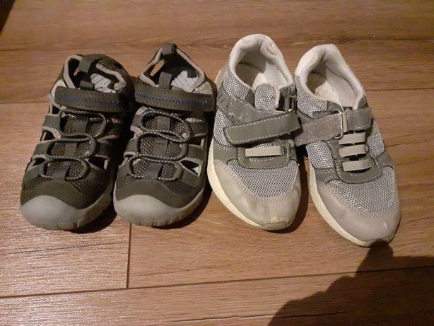 Buty rozm. 26  chłopięce