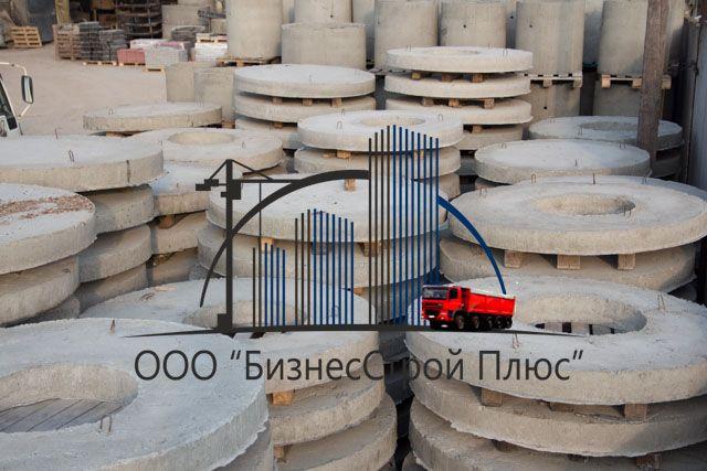 Кольца для канализации, для выгребных ям ,крышки ,днища ОПТОМ.ДОСТАВКА
