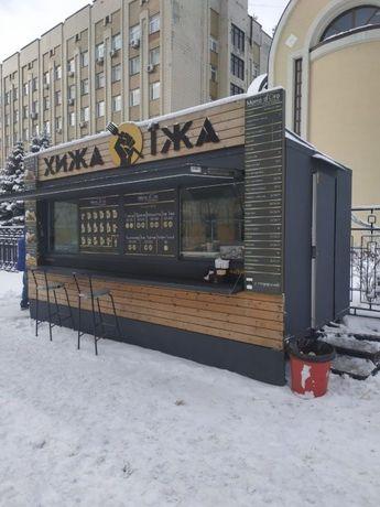 Завод изготовитель продаст торговые прицепы в Киеве-Днепре по Украине