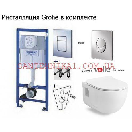 Инсталляция GROHE Rapid SL 38772001 + Унитаз VOLLE ALTEA Rimless Акция