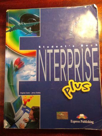 Книги Enterprise