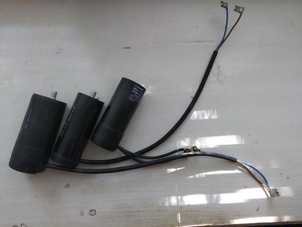 Пусковые конденсаторы для двигателя 59 мкф 43 мкф 59uF 43uF