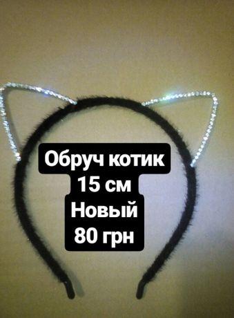 Обруч Ушки котик кошка девочки бижутерия красота модно модель Няшка