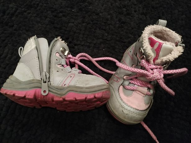 Buty zimowe dziecięce 21 smyk