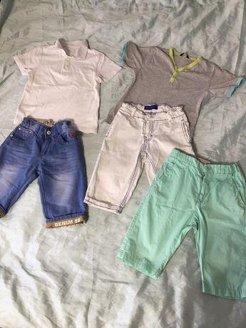 Пакет вещей.шорты.футболка.комплект.