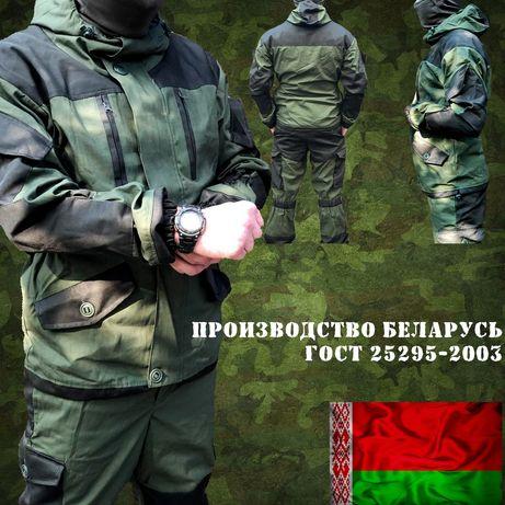 Костюм Горка 5 производства Беларусь для охоты,рыбалки и военных