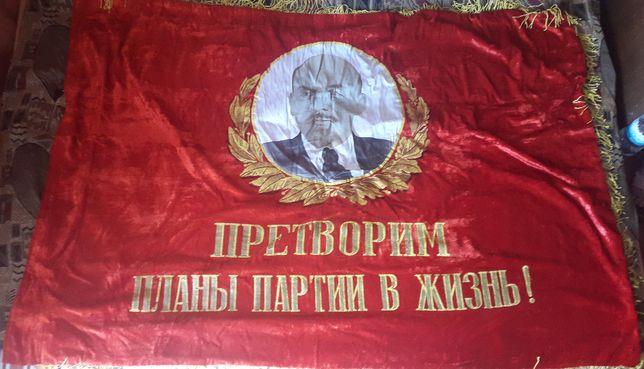 Двухстороннее знамя