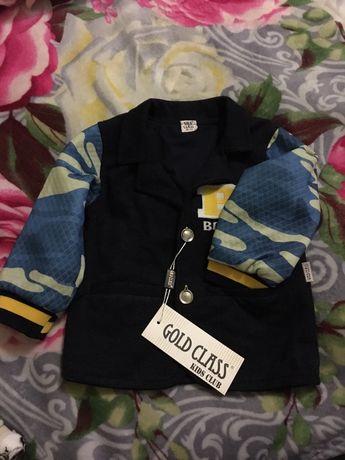 Пиджак стильный на мальчика, кофта, ветровка.