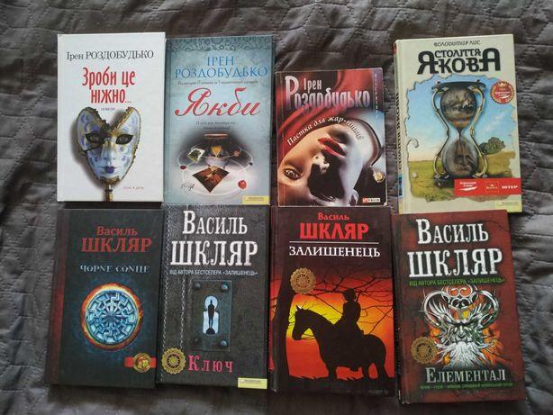 Обмін книг українською англійською