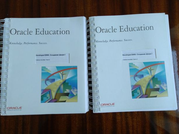 Oracle developer 2000 Создание форм