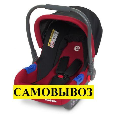 Детское автокресло люлька EL Camino Newborn 0+ переноска до года 13 кг