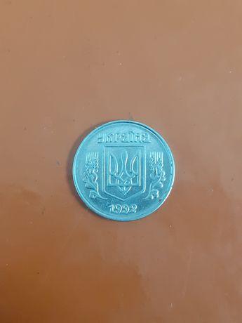 1 Копейка 1992 год Украина