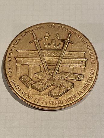 Medal 40. Rocznica Zwycięstwa nad Hitlerowskimi Niemcami Mennica Państ