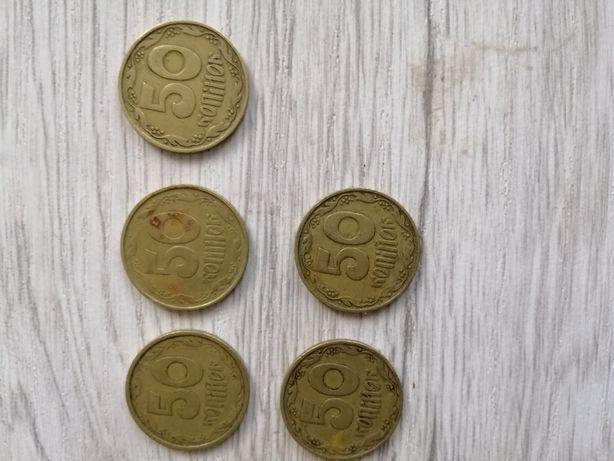 Продам монети 50 к 1992 р