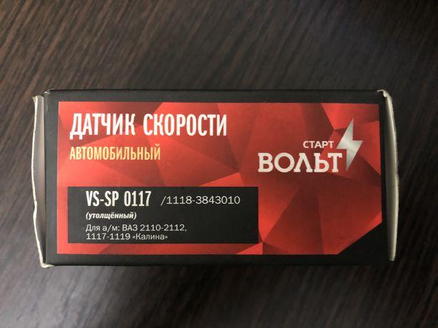 Датчик скорости ВАЗ 1117-1119, 2110-2112. Калина