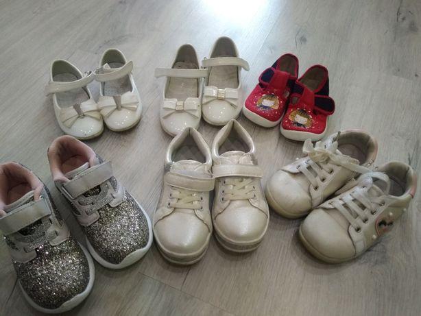 Туфлі черевики кросівки кросовки 26 27 28 29