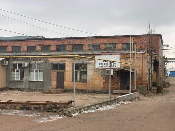 Продам Здание 193 м.кв. на 4 сот. (Чернигов)